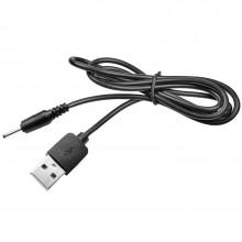 Sinful USB-latausjohto H4